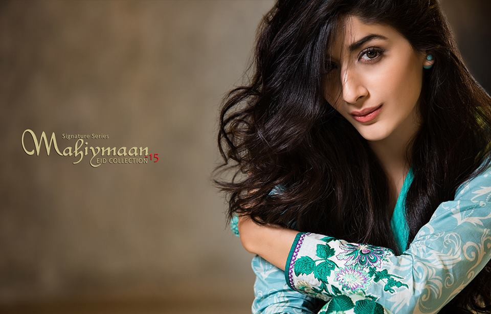 Urwa And Marwa Jeans Shop Mawra Hocane