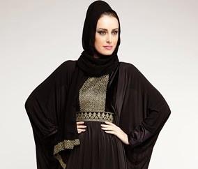 Abaya Clothing Dubai