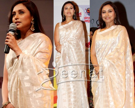 Rani Mukherjee Bollywood Casual Sarees