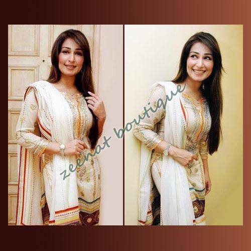 Reema Khan Pakistani Salwar Kameez