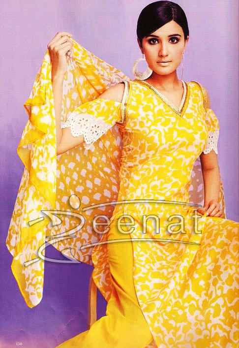 Zara Sheikh Printed Salwar Kameez