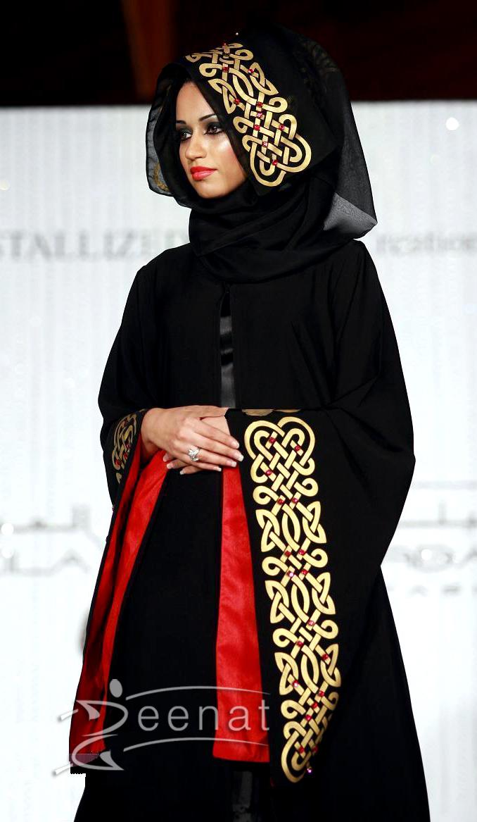 Long Sleeves Abaya