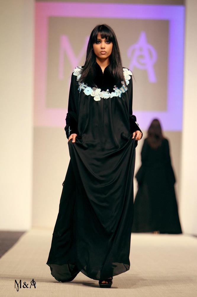 Designer Abaya | Dubai Abaya Clothing