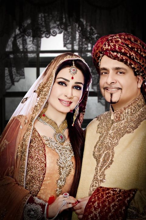 Reema Khan's Official Wedding Pictures