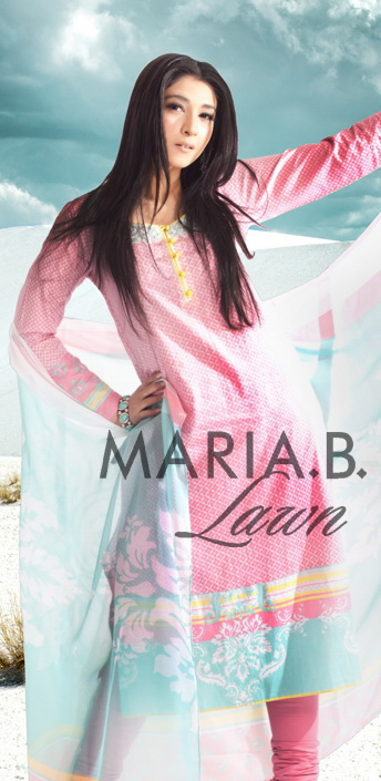 Maria B Summer Collection 2013 (4)