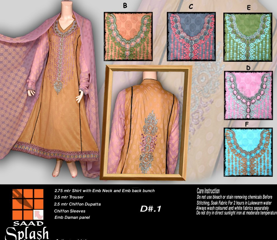 Saad Splash Embroidered Lawn Collection 2013