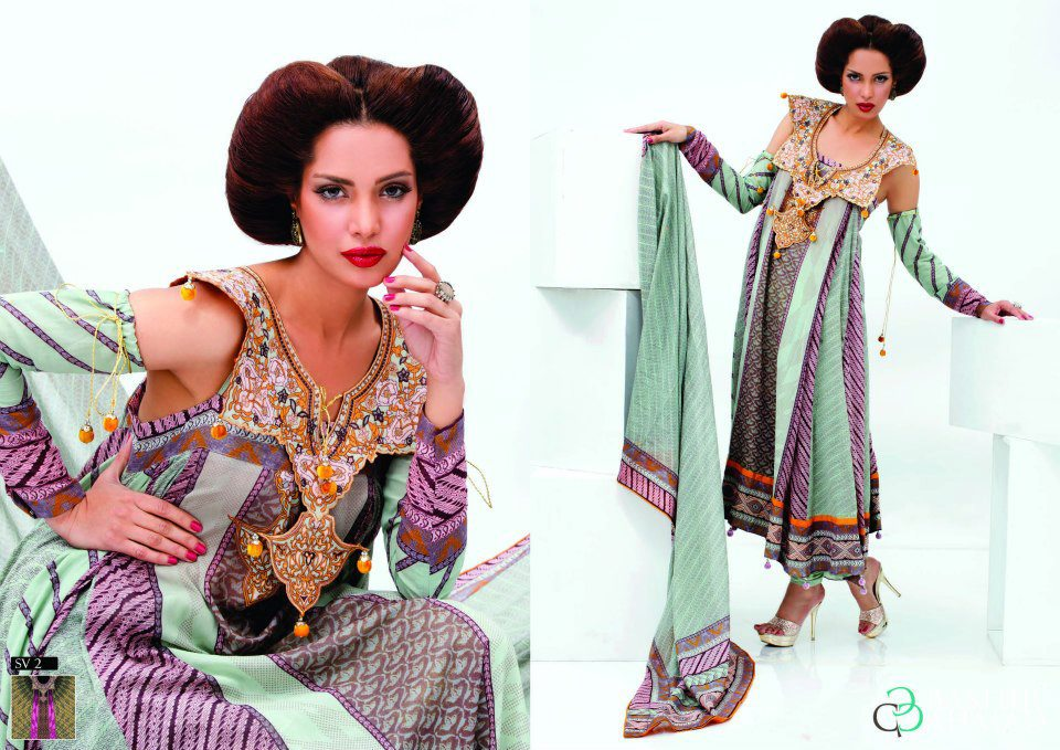 Bashir Ahmed 2013 Collection (1)
