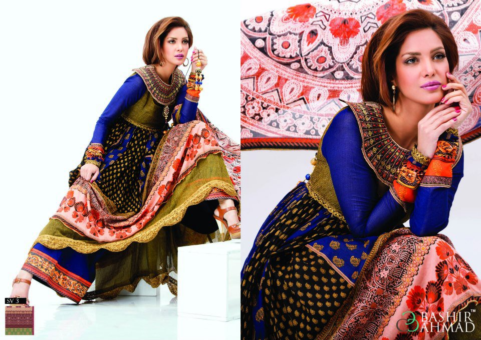 Bashir Ahmed 2013 Collection (13)