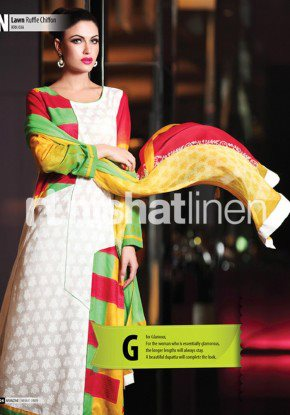 Nishat Linen Spring Summer Collection Chapter II