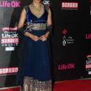 Bipasha Basu In Anarkali Suit