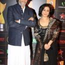 Divya Dutta at Star Guild Awards 2014