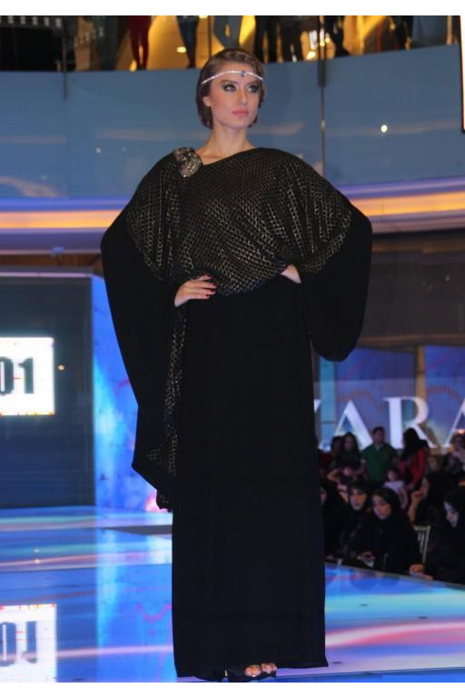 Latest Abaya Collection 2014