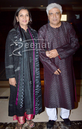 Shabana Azmi attend Screen Awards nomination party