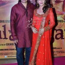 Madhuri Dixit at Premiere of 'Gulaab Gang' at PVR Juhu