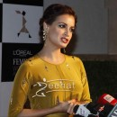 Dia Mirza in Gold Anarkali Frock