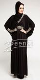 Abaya Clothing Dubai 1