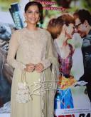 Sonam Kapoor And Salman Khan At Prem Ratan Dhan Payo Trailer Launch 2