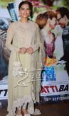 Sonam Kapoor And Salman Khan At Prem Ratan Dhan Payo Trailer Launch