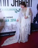 Mahira Khan Ho Mann Jahaan Feeha Jamshed (1)