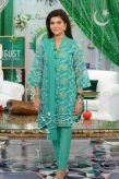 Nida Yasir In Good Morning Pakistan 14th August