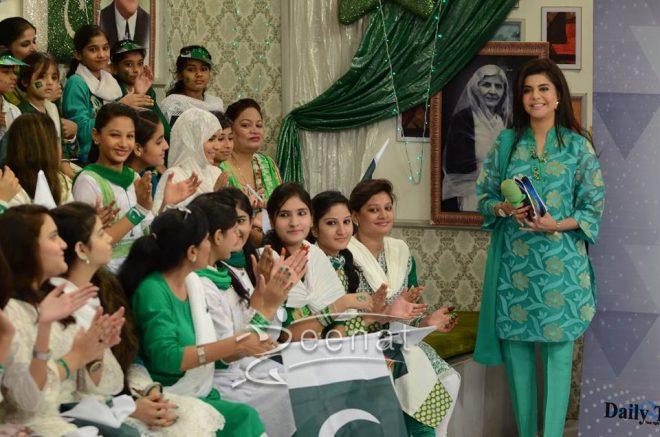 Nida Yasir Independence Day Good Morning Pakistan