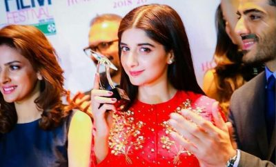 Mawra Hocane at Pakistan Film Festival in New York