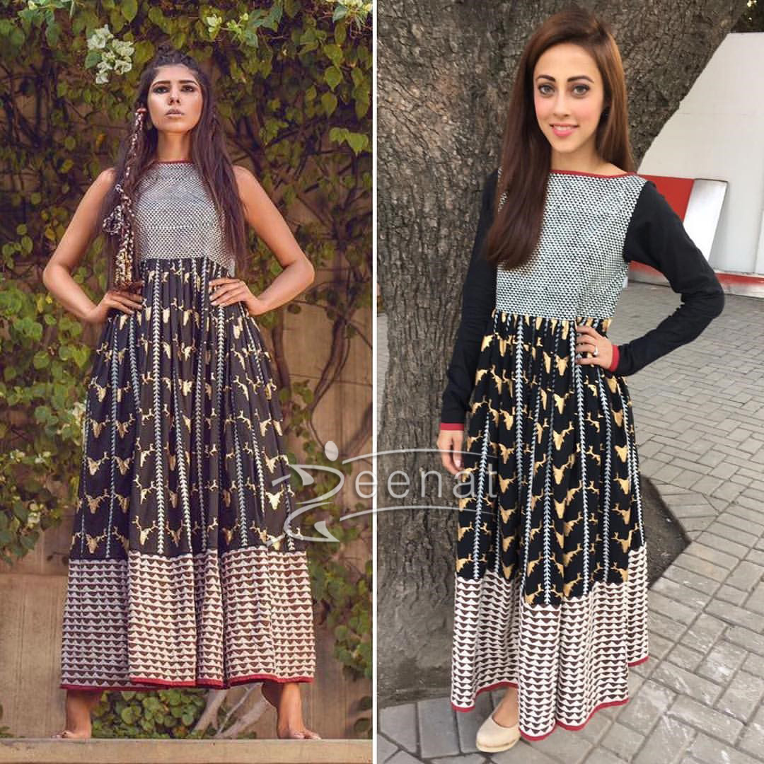 Ainy Jaffri In Blocked Textiles for Balu Mahi Promotions