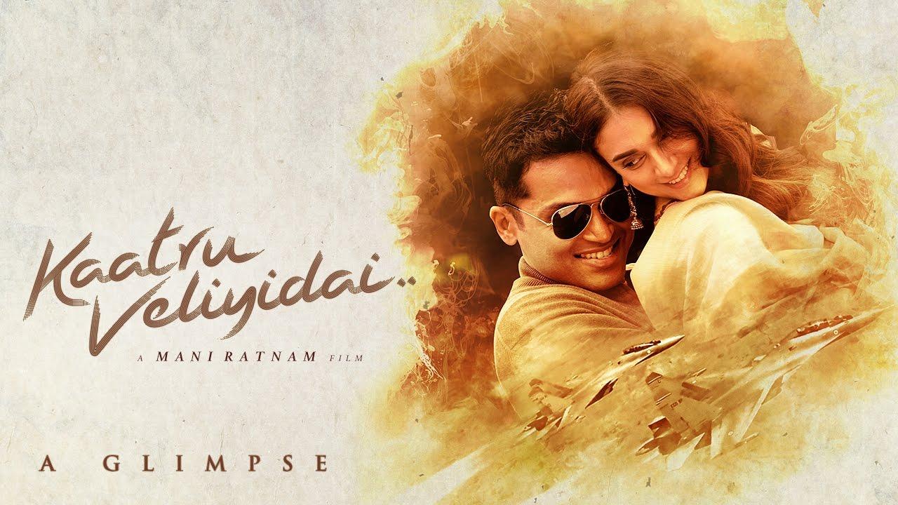 Aditi Rao Hydari - Kaatru Veliyidai Promotions