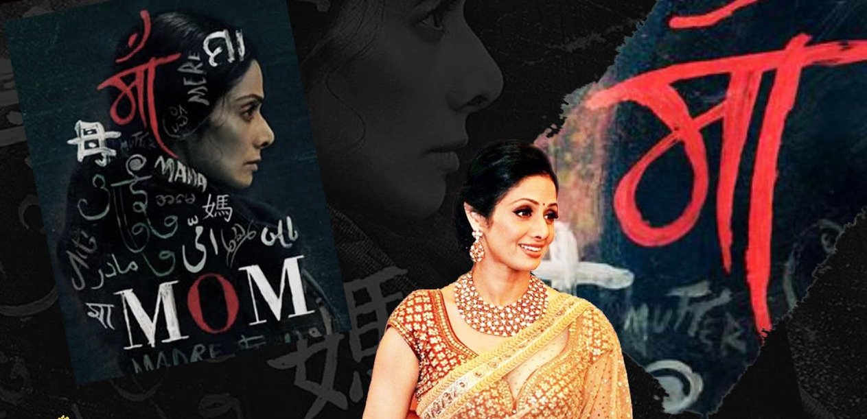 Sridevi for MOM movie Promotions