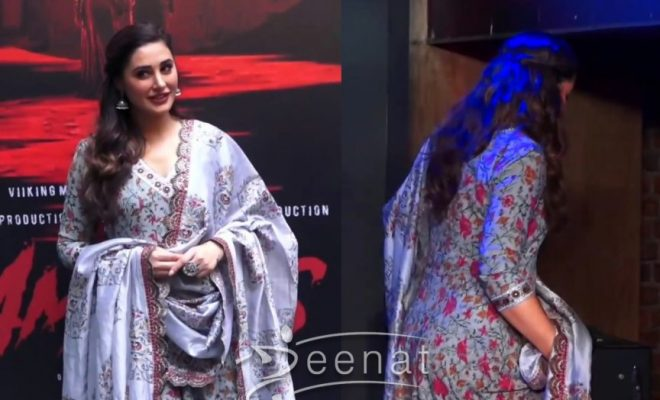 Nargis Fakhri | Trailer launch of 'Amavas'